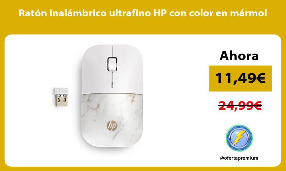 Ratón inalámbrico ultrafino HP con color en mármol