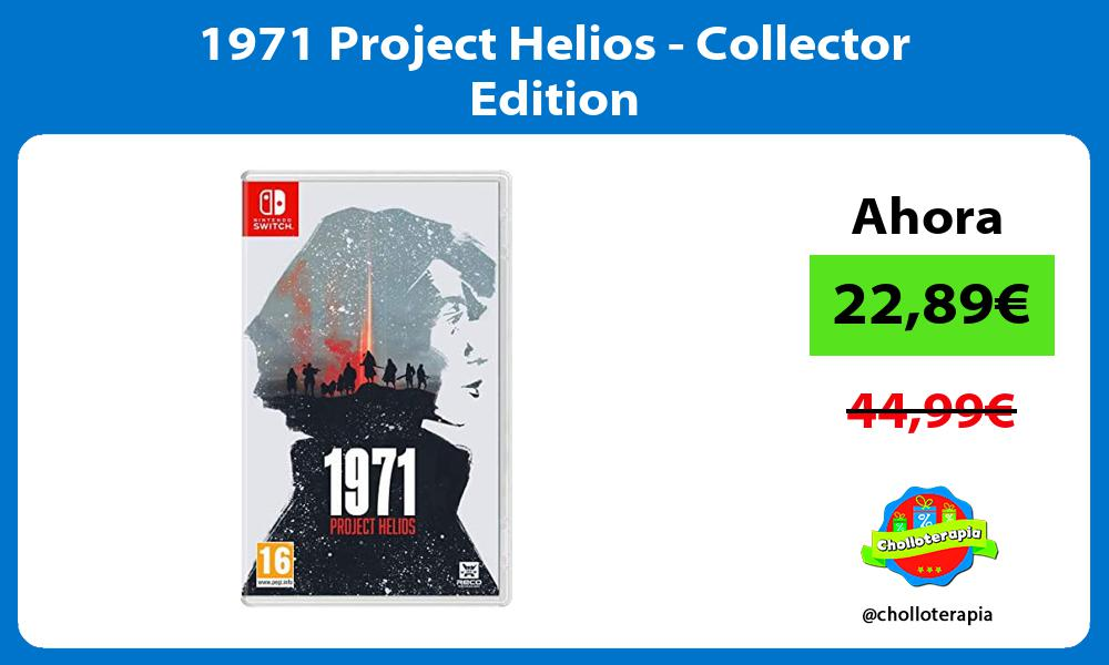 1971 Project Helios Collector Edition