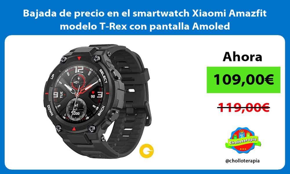 Bajada de precio en el smartwatch Xiaomi Amazfit modelo T Rex con pantalla Amoled