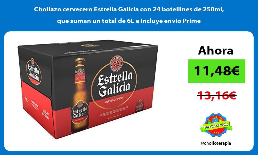 Chollazo cervecero Estrella Galicia con 24 botellines de 250ml que suman un total de 6L e incluye envio Prime
