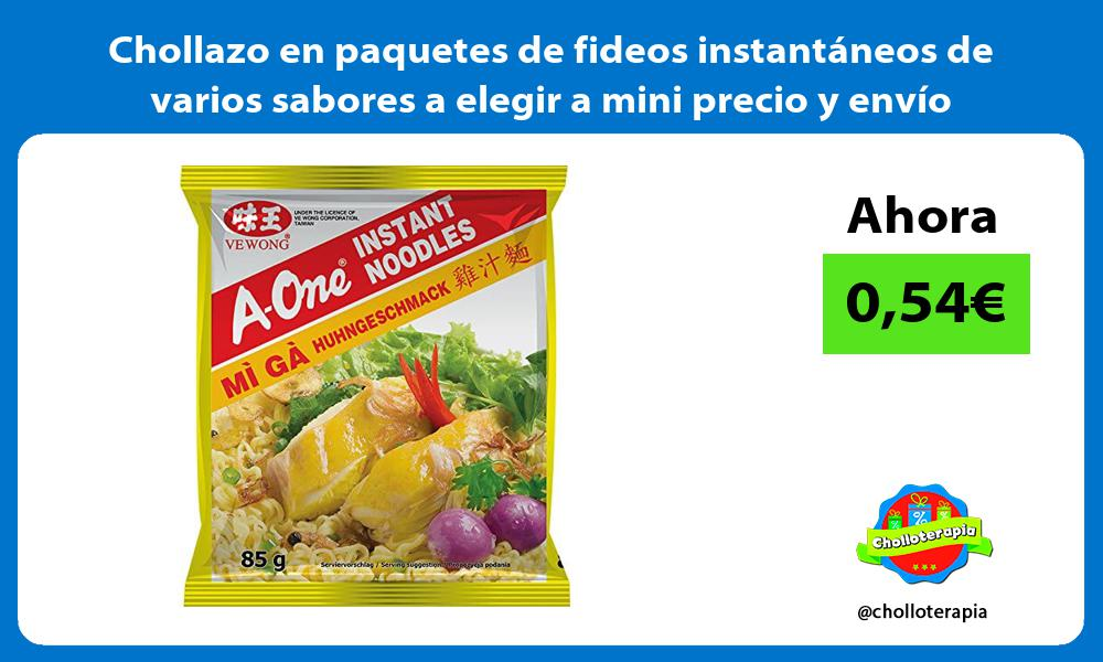 Chollazo en paquetes de fideos instantaneos de varios sabores a elegir a mini precio y envio Prime