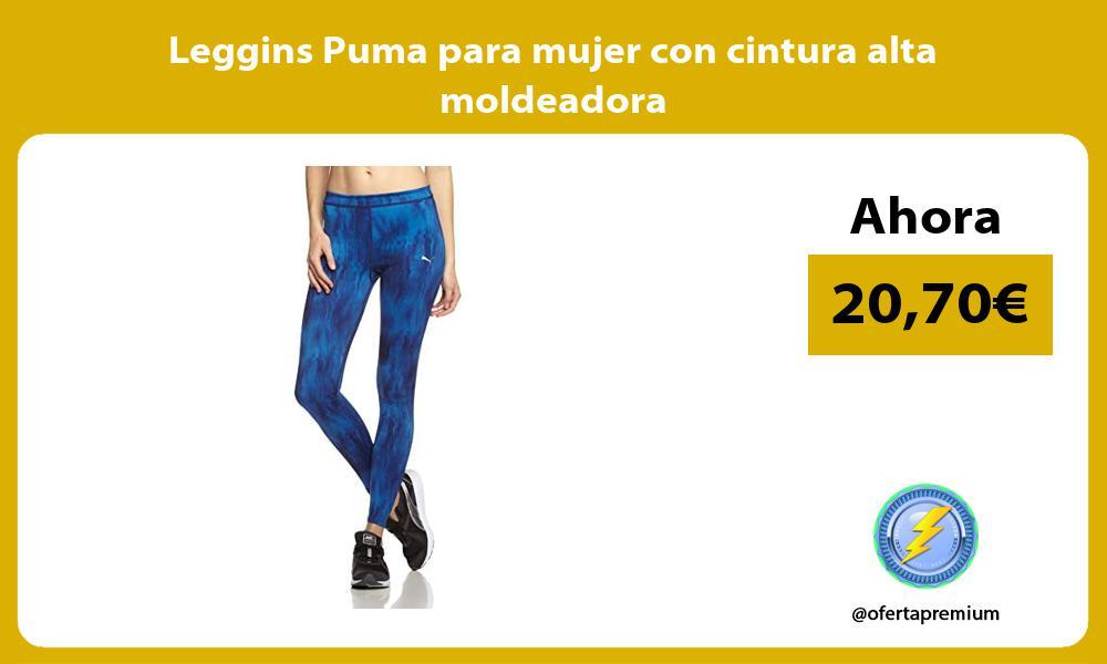Leggins Puma para mujer con cintura alta moldeadora