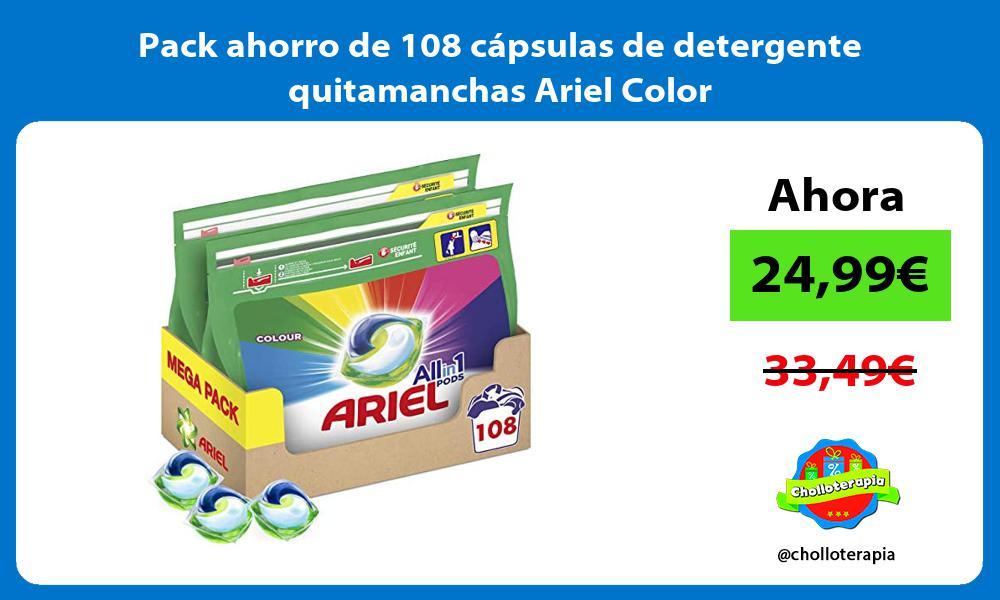 Pack ahorro de 108 capsulas de detergente quitamanchas Ariel Color