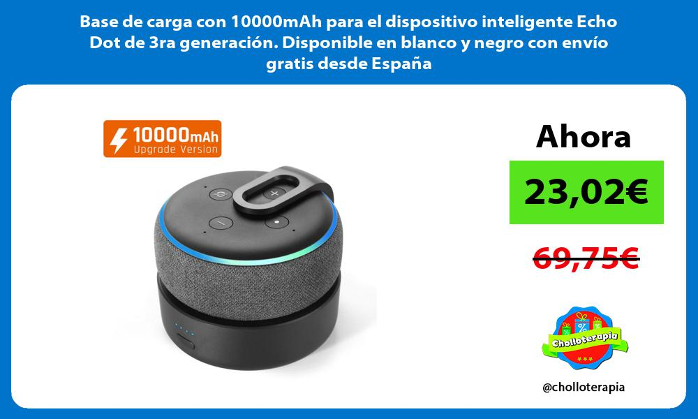 Base de carga con 10000mAh para el dispositivo inteligente Echo Dot de 3ra generacion Disponible en blanco y negro con envio gratis desde Espana