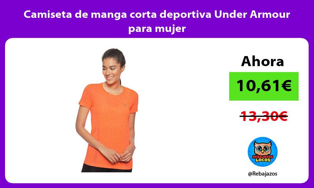 Camiseta de manga corta deportiva Under Armour para mujer