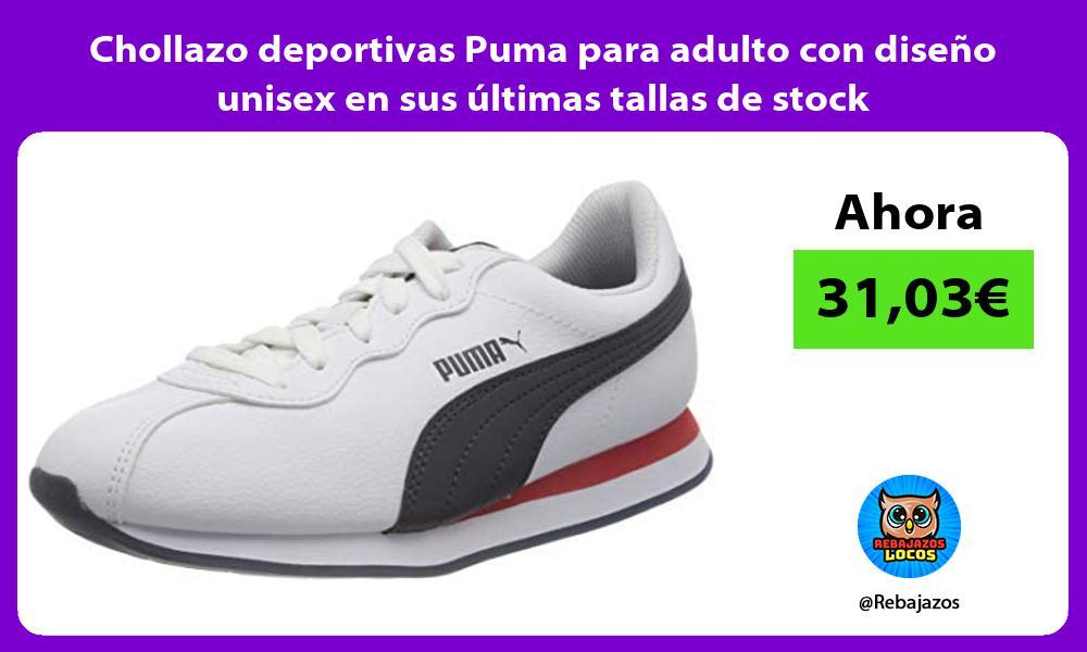 Chollazo deportivas Puma para adulto con diseno unisex en sus ultimas tallas de stock