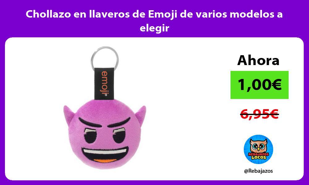 Chollazo en llaveros de Emoji de varios modelos a elegir
