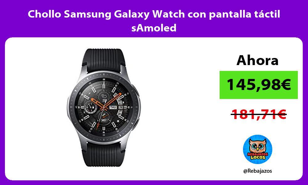Chollo Samsung Galaxy Watch con pantalla tactil sAmoled