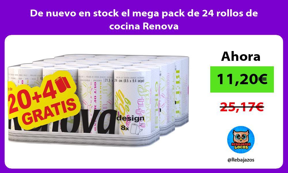 De nuevo en stock el mega pack de 24 rollos de cocina Renova