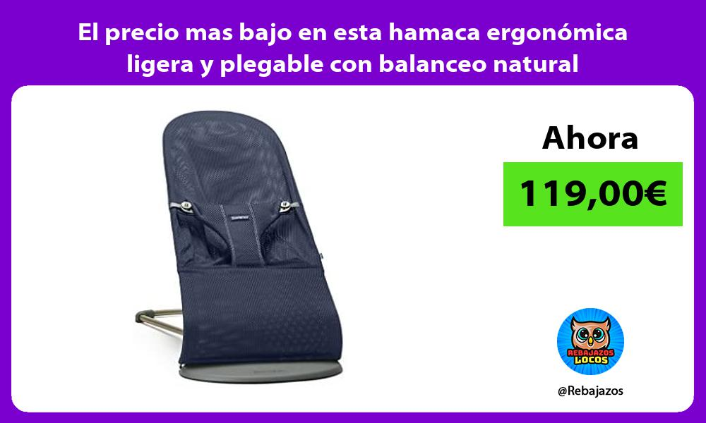 El precio mas bajo en esta hamaca ergonomica ligera y plegable con balanceo natural