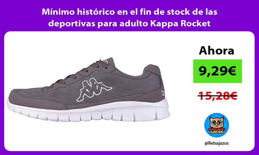 Minimo historico en el fin de stock de las deportivas para adulto Kappa Rocket