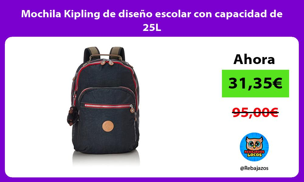 Mochila Kipling de diseno escolar con capacidad de 25L