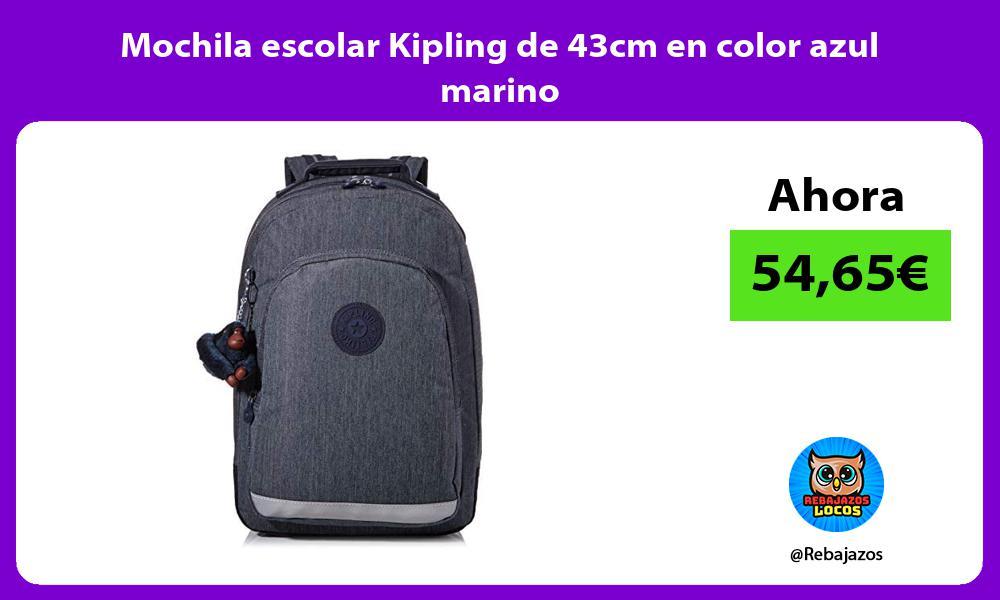 Mochila escolar Kipling de 43cm en color azul marino