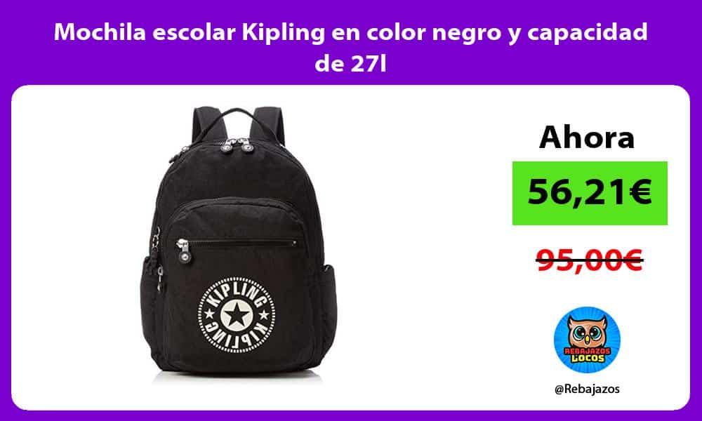 Mochila escolar Kipling en color negro y capacidad de 27l