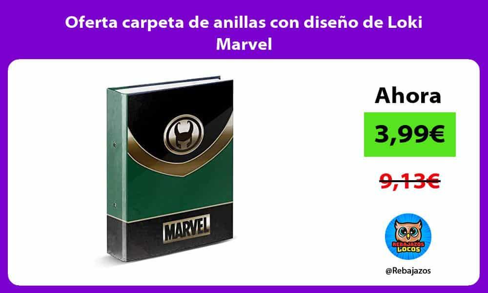 Oferta carpeta de anillas con diseno de Loki Marvel
