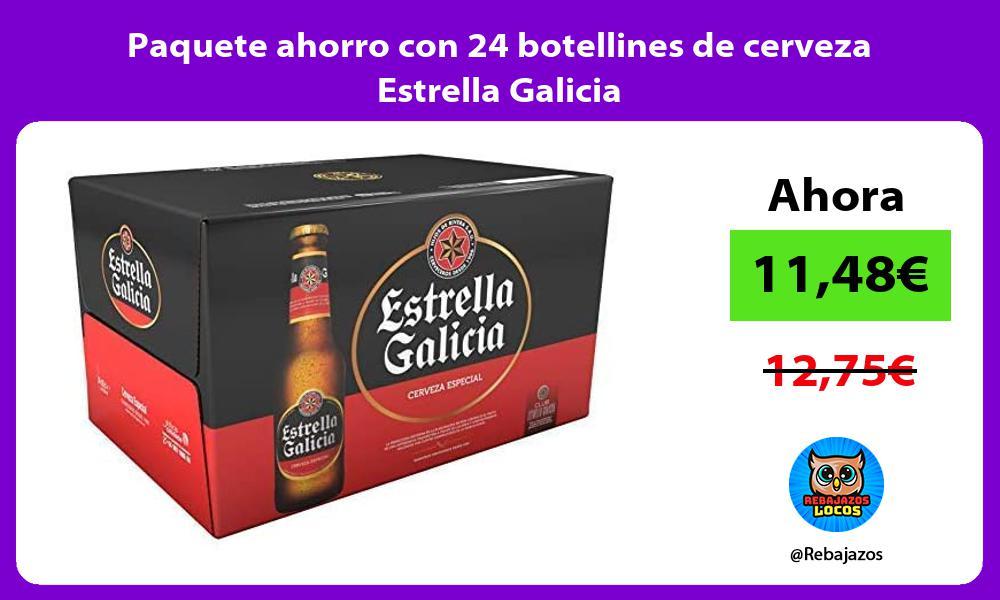 Paquete ahorro con 24 botellines de cerveza Estrella Galicia