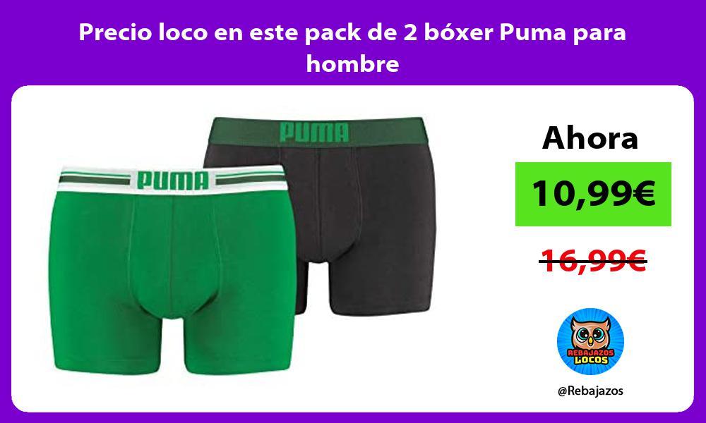 Precio loco en este pack de 2 boxer Puma para hombre