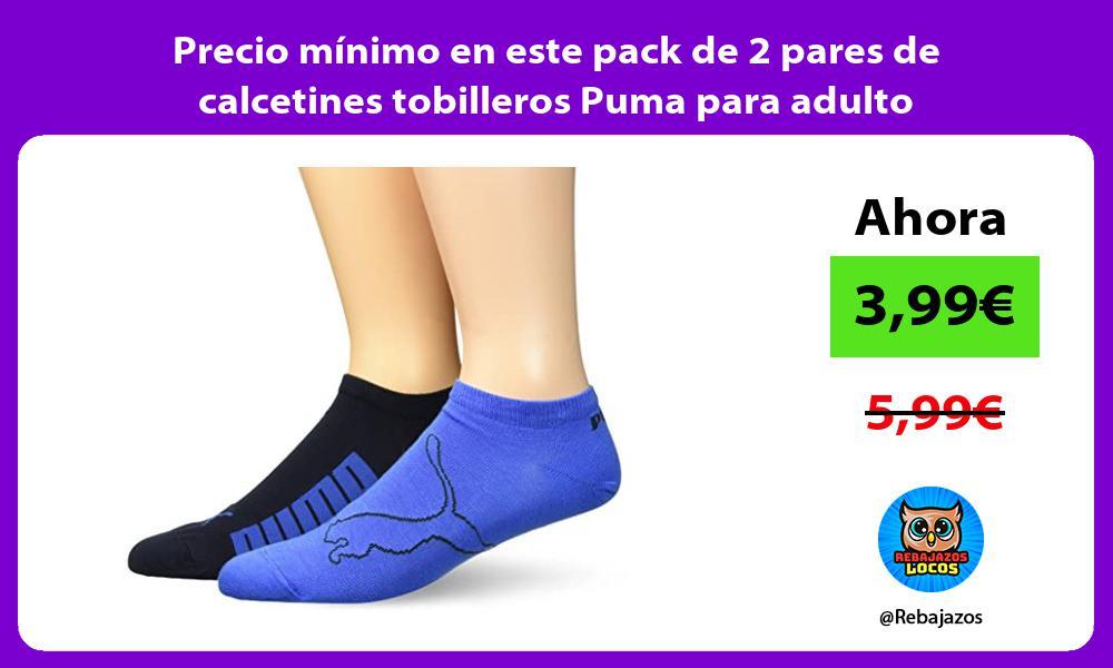 Precio minimo en este pack de 2 pares de calcetines tobilleros Puma para adulto