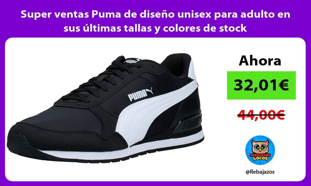 Super ventas Puma de diseno unisex para adulto en sus ultimas tallas y colores de stock