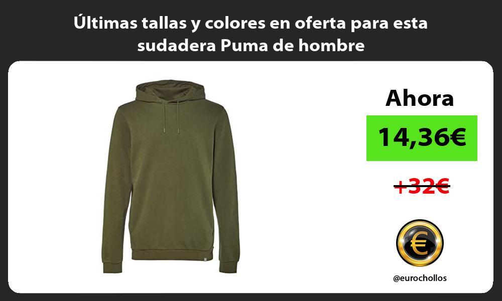 Ultimas tallas y colores en oferta para esta sudadera Puma de hombre
