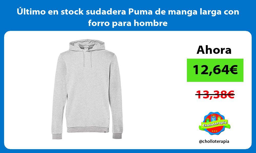 Ultimo en stock sudadera Puma de manga larga con forro para hombre