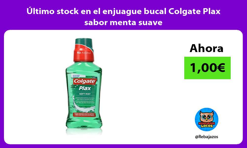 Ultimo stock en el enjuague bucal Colgate Plax sabor menta suave