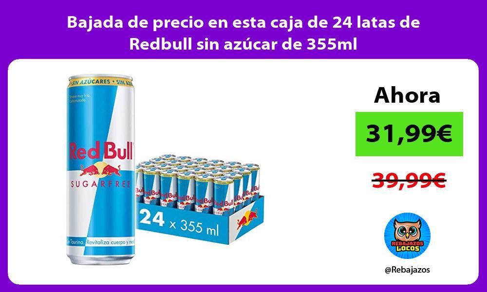 Bajada de precio en esta caja de 24 latas de Redbull sin azucar de 355ml