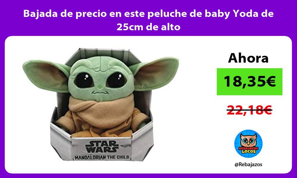 Bajada de precio en este peluche de baby Yoda de 25cm de alto