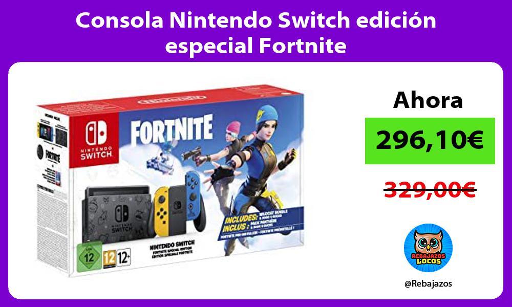 Consola Nintendo Switch edicion especial Fortnite