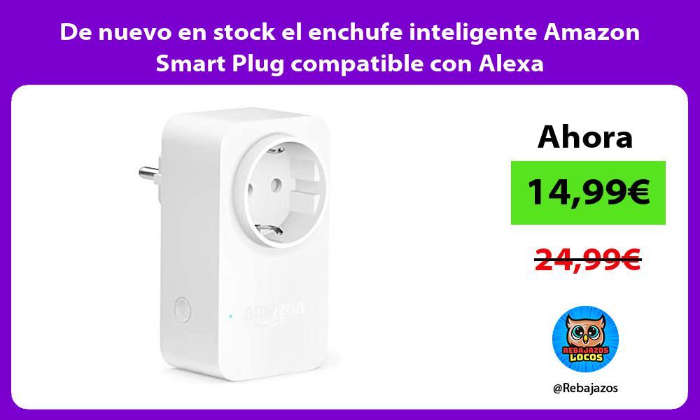De nuevo en stock el enchufe inteligente Amazon Smart Plug compatible con Alexa
