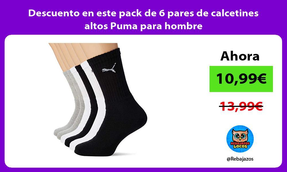 Descuento en este pack de 6 pares de calcetines altos Puma para hombre