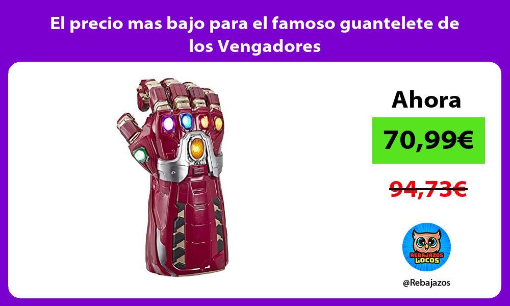 El precio mas bajo para el famoso guantelete de los Vengadores