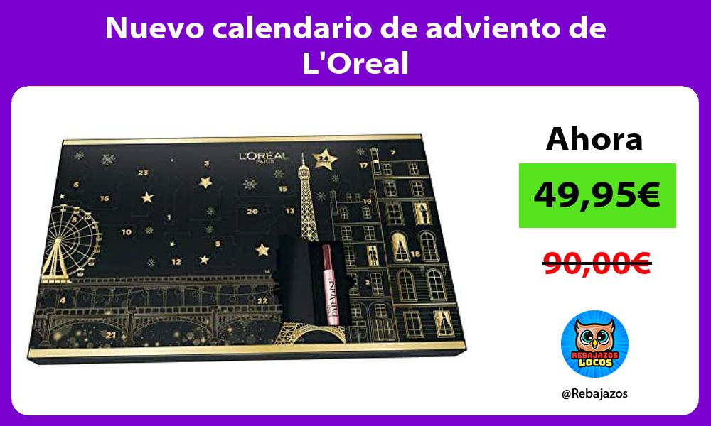 Nuevo calendario de adviento de LOreal