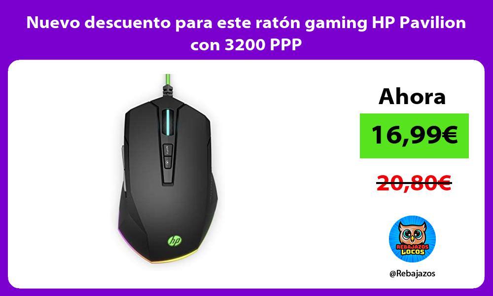 Nuevo descuento para este raton gaming HP Pavilion con 3200 PPP