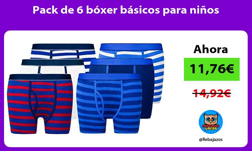 Pack de 6 boxer basicos para ninos