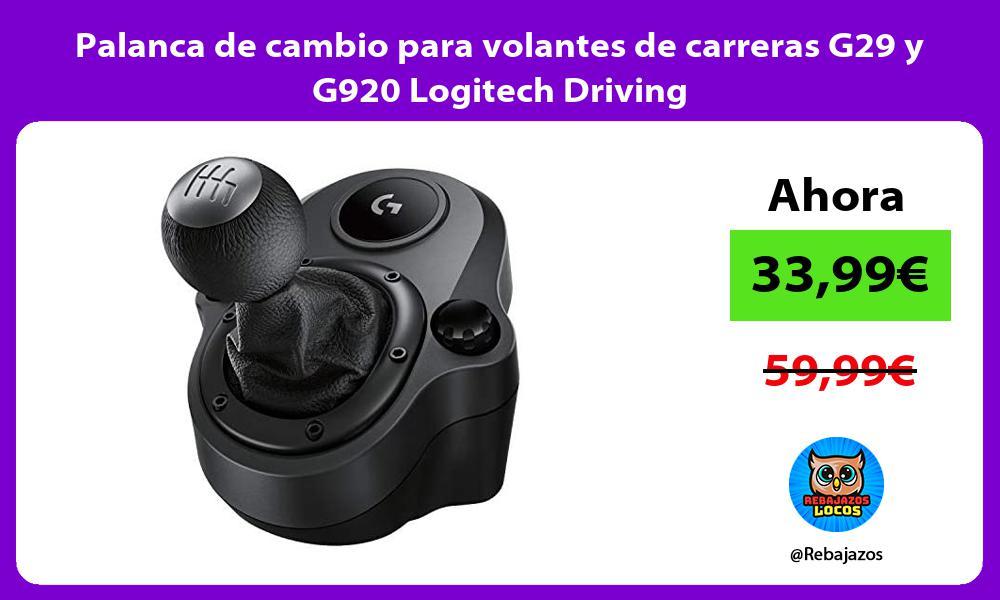 Palanca de cambio para volantes de carreras G29 y G920 Logitech Driving