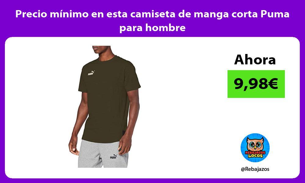 Precio minimo en esta camiseta de manga corta Puma para hombre