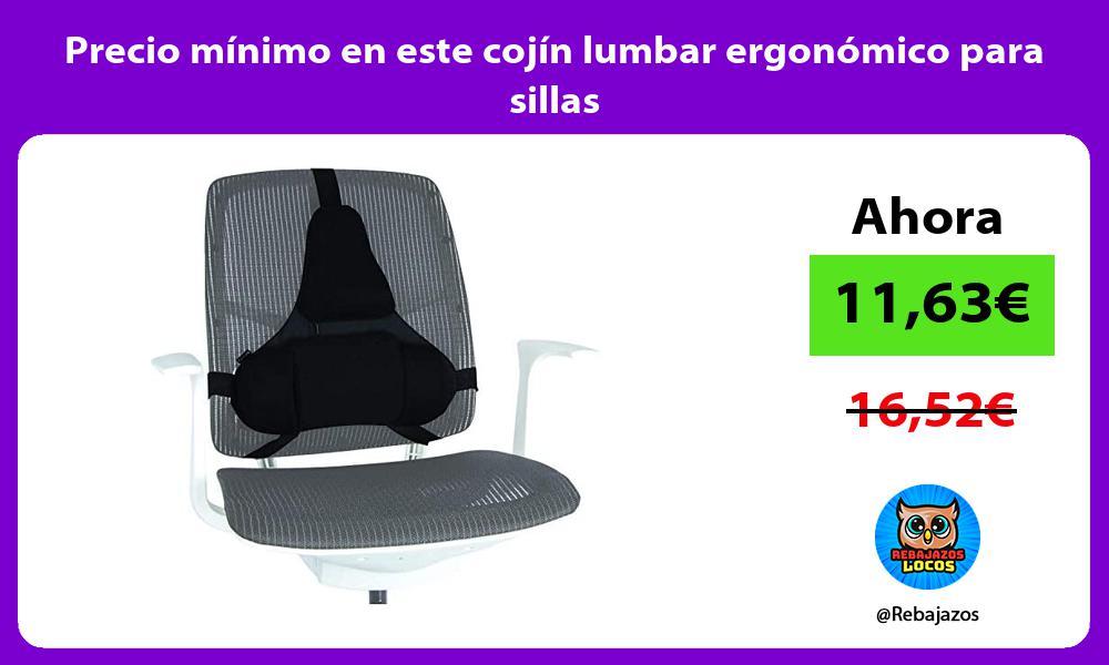 Precio minimo en este cojin lumbar ergonomico para sillas