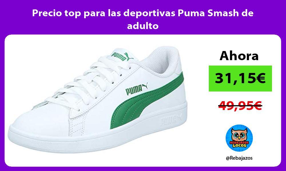 Precio top para las deportivas Puma Smash de adulto