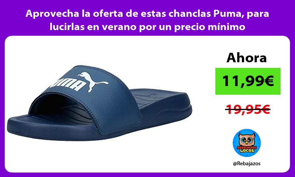 Aprovecha la oferta de estas chanclas Puma para lucirlas en verano por un precio minimo