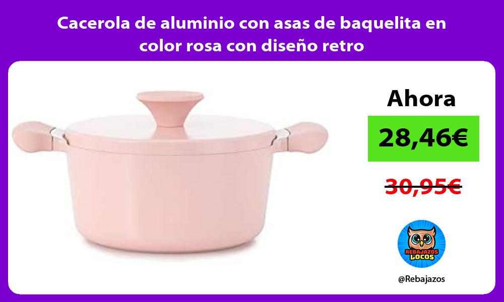 Cacerola de aluminio con asas de baquelita en color rosa con diseno retro