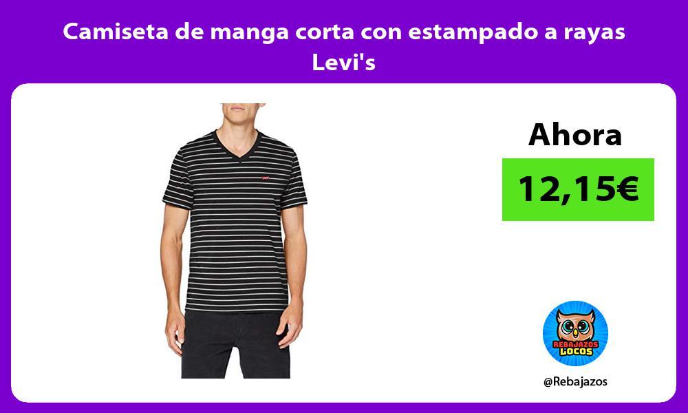 Camiseta de manga corta con estampado a rayas Levis