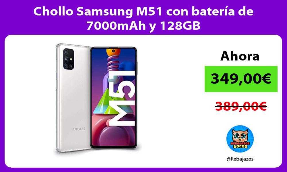 Chollo Samsung M51 con bateria de 7000mAh y 128GB