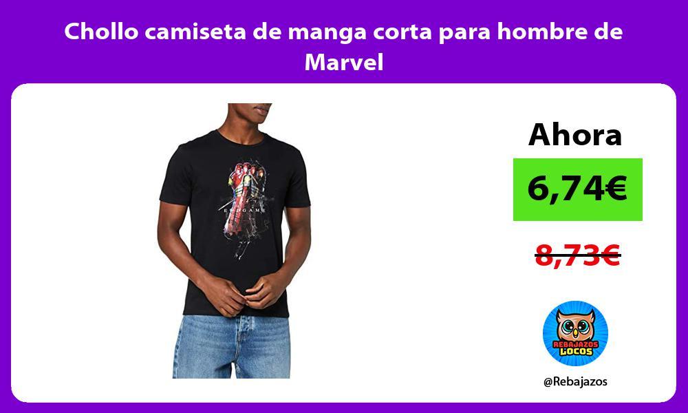 Chollo camiseta de manga corta para hombre de Marvel