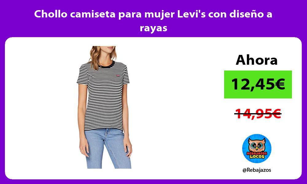 Chollo camiseta para mujer Levis con diseno a rayas