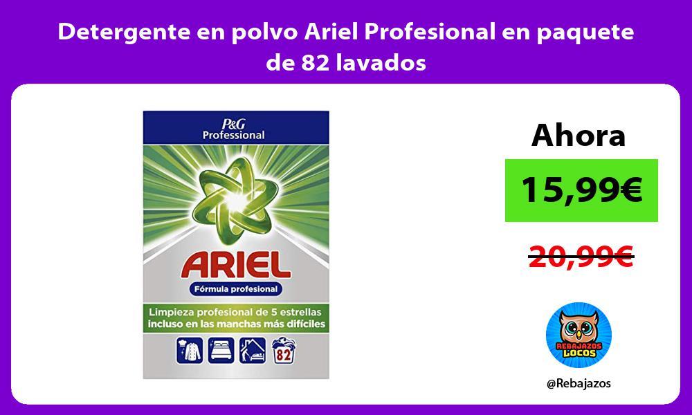 Detergente en polvo Ariel Profesional en paquete de 82 lavados