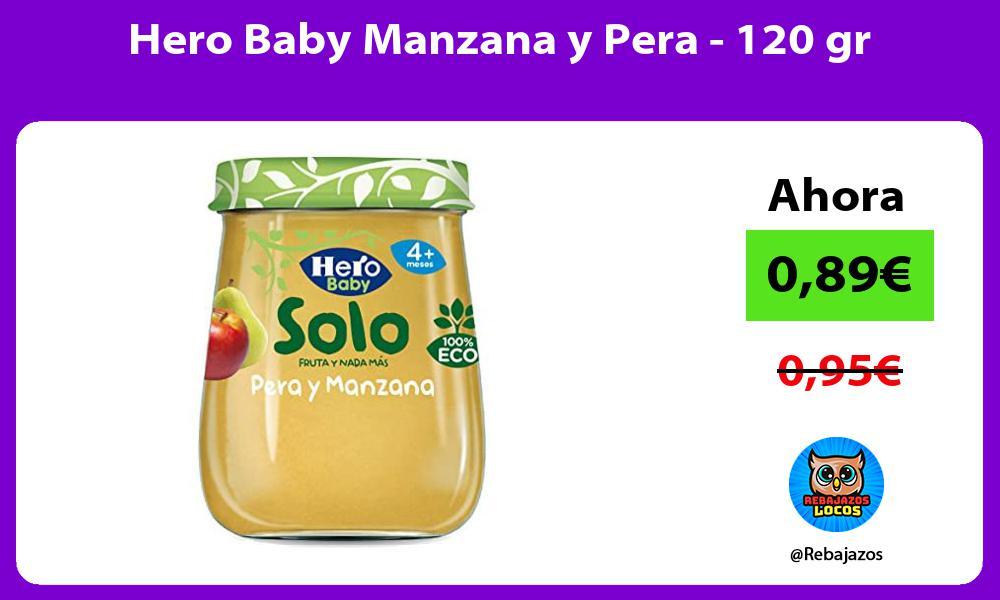 Hero Baby Manzana y Pera 120 gr