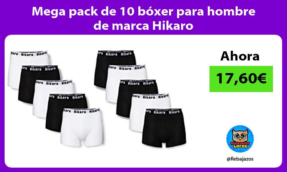 Mega pack de 10 boxer para hombre de marca Hikaro