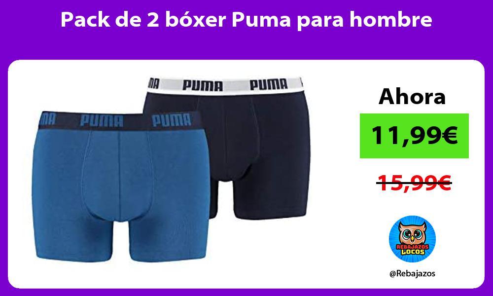 Pack de 2 boxer Puma para hombre