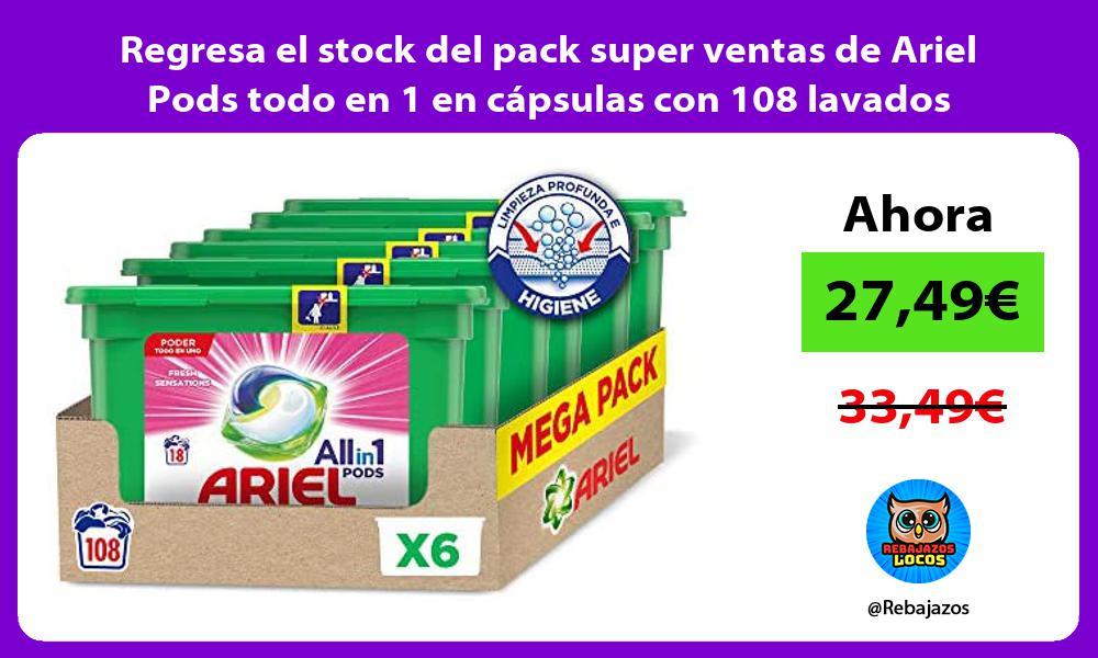 Regresa el stock del pack super ventas de Ariel Pods todo en 1 en capsulas con 108 lavados